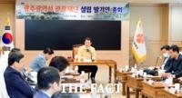 이용섭 시장, 광주관광재단 초대 대표이사 인선에 '전문성은 걸림돌?'