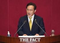 [TF사진관] 비교섭단체 대표연설 하는 배진교 정의당 원내대표