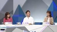 '쿨까당', 코로나 시대 여름휴가 비법 공개 (영상)