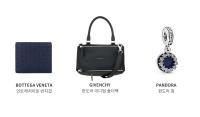 신라免, 23일 '반값 명품' 온라인 5차 판매…오프라인 병행
