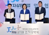 [TF사진관] '무협·중기부·LG상사 자상한 기업 업무협약식'