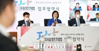 [TF포토] 인사말하는 박영선 장관