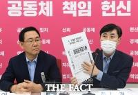 [TF사진관] '학력위조+부정입학'…박지원 의혹 제기하는 하태경 의원