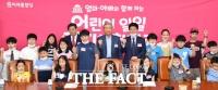 [TF사진관] 어린이에게 문 연 미래통합당, '정치 체험해요~'