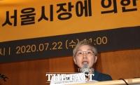 [TF포토] 기자회견 갖고 피해자 입장 전하는 김재련 변호사