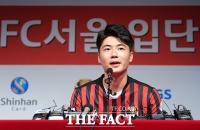[TF사진관] 기성용, 11년 만 '친정복귀' FC서울 입단 기자회견