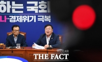 [TF사진관] 최고위원회의에서 발언하는 김태년 원내대표