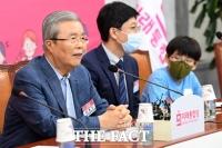 [TF포토] 김종인, '정치' 얘기하는 할아버지