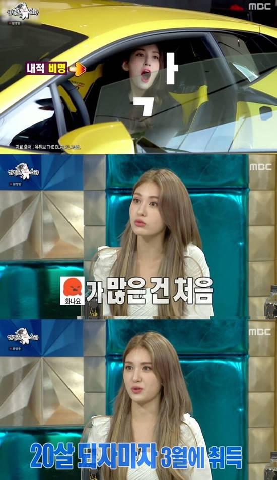 가수 전소미가 MBC 라디오 스타에 출연해 학창 시절 왕따를 당했던 경험과 최근 화제를 모았던 외제차 사건의 내막을 털어놔 주요 포털 사이트 실시간 검색어에 이름을 올렸다. /MBC 라디오 스타 캡처