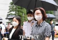 [TF사진관] 묵묵히 법정 향하는 정경심 교수