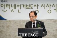 [TF포토] 개회사하는 여상훈 인터넷선거보도심의위원장