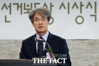 [TF포토] 환영사하는 김춘식 한국언론학회 회장