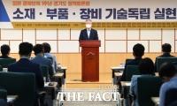 [TF포토] 일본 경제보복 1년… 토론회 갖는 이재명 지사