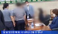 김제시의회, '불륜' 파문 고미정 의원 '제명'
