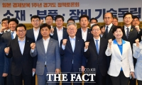 [TF사진관] '소부장' 기술독립 토론회로 국회 찾은 이재명… 악수하기도 바빠!