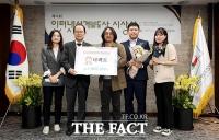 [TF포토] 더팩트, 제4회 인터넷선거보도상 수상