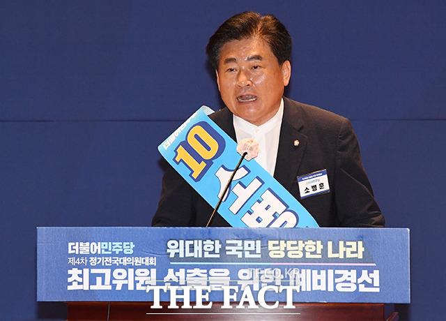 정견발표하는 소병훈 후보