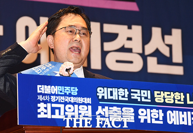 정견발표하는 김종민 후보