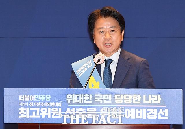 정견발표하는 노웅래 후보