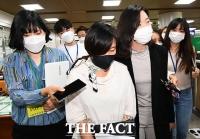 [TF사진관] '국정농단' 장시호, 파기환송심서 징역 1년 5개월... '형량 감형'