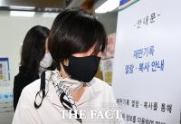 [TF사진관] 국정농단 혐의 장시호...'운명의 선고일'