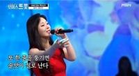 걸그룹 출신 채영인, '타고난 트로트 여신이었네~'