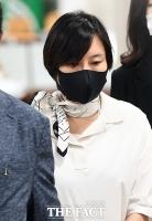 [속보] '국정농단' 장시호 파기환송심 징역 1년 5월…김종 2년 선고