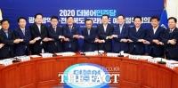 김영록 전남지사, 국회서 여당에 지역 핵심현안 건의