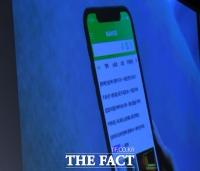 네이버, '몰카' 검색하면 '상담·신고' 전화 노출한다