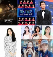 [TF업앤다운] 박수인·신민아 '진실공방'…이나은·오하영·설현 '루머' 대응