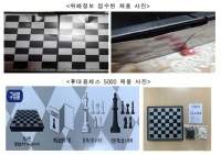 '휴대용 체스 완구' 전량 리콜…