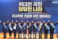[TF포토] 손잡은 더불어민주당 최고위원 후보자들