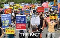 [TF사진관] '뿔난 부동산 민심'...정부 정책에 항의하는 임대업자들
