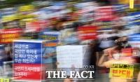 [TF포토] '임대차 3법 반대한다!'