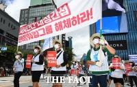 [TF포토] 신촌 일대 행진하는 자주통일선봉대