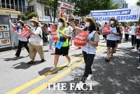 [TF사진관] '미국 간섭은 NO!...'자주통일 위한 청년들의 외침