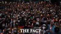 [TF포토] 부동산 정책에 반대하는 촛불