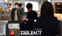 대중교통 마스크로 시비 사건 급증…신고 앱 도입