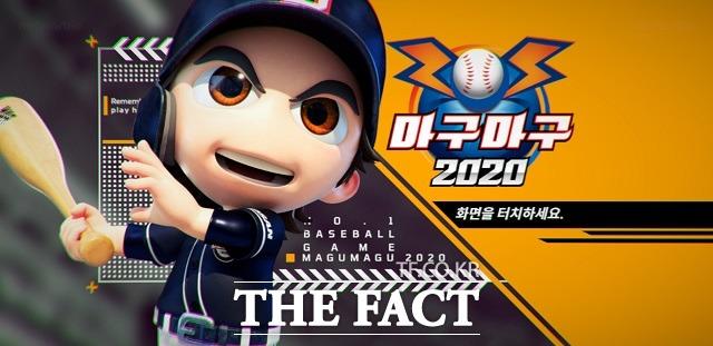 마구마구2020 모바일은 지난 2006년부터 서비스 중인 PC온라인 야구게임 마구마구 지식재산권을 활용한 모바일게임이다. 사진은 마구마구2020 모바일 실제 진행 모습 /게임 캡처