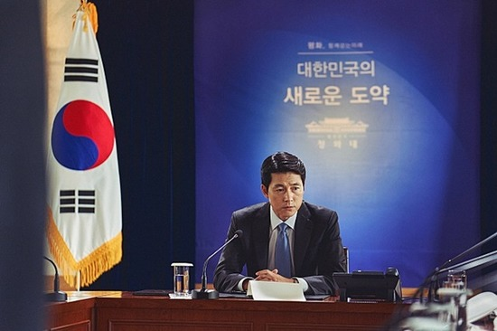 영화에서 정우성은 대한민국 대통령 한경재 역에 분해 열연을 펼친다. /롯데엔터테인먼트 제공