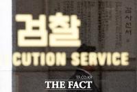 '비글 학대 실험' 이병천 교수 구속영장 청구