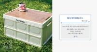 던킨, 노르디스크 폴딩박스 사전 구매 '먹통'…수백 명 대기