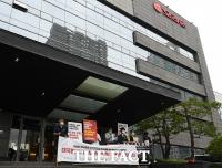 [TF포토] 오리온 본사 앞에서 열린 진상규명 기자회견