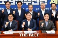 [TF사진관] 민주당, '행정수도' 완성을 향해