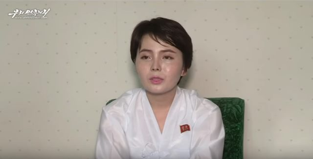 2017년 6월에는 종합편성채널 방송에 출연해 잘 알려진 임지현이 재입북해 선전매체에 나와 남측을 비난하기도 했다. /북한 대외선전매체 우리민족끼리 캡쳐