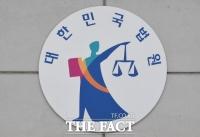 '비글 학대 실험' 이병천 서울대 교수 구속영장 기각