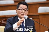 文대통령, 박지원 국가정보원장 임명 재가