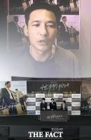 [TF포토] 황정민, '화상 연결로 참석한 언론시사회'