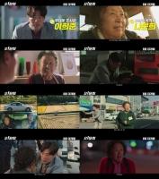 나문희X이희준의 母子 케미…'오! 문희', 8월 말 개봉