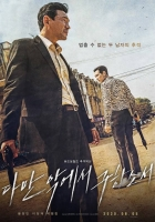 [TF씨네리뷰] '다만 악', 황정민·이정재로 벼려낸 '탄탄함'
